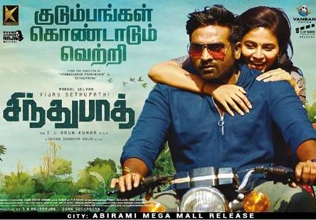 Sindhubaadh (2019) DVDScr Tamil Full Movie Watch Online