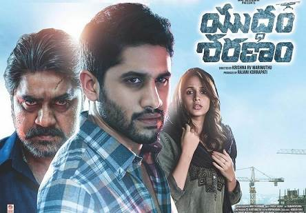 Yuddham Sharanam (2019) Tamil Dubbed Movie HD 720p Watch Online