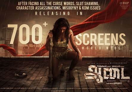 Aadai (2019) DVDScr Tamil Full Movie Watch Online