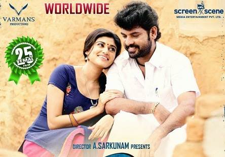 Kalavani 2 (2019) DVDScr Tamil Full Movie Watch Online