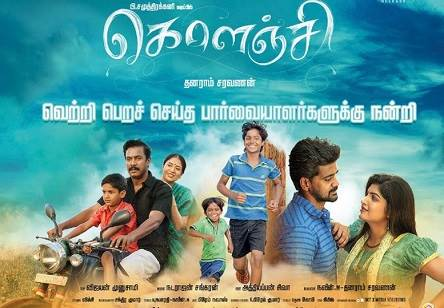 Kolanji (2019) HD 720p Tamil Movie Watch Online