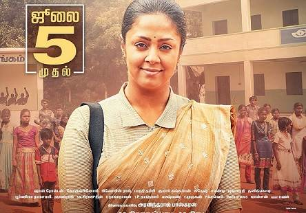 Raatchasi (2019) HD 720p Tamil Movie Watch Online