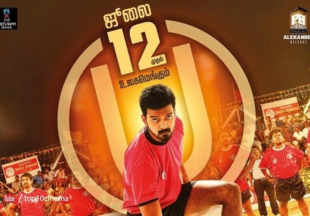 Vennila Kabaddi Kuzhu 2 (2019) DVDScr Tamil Full Movie Watch Online