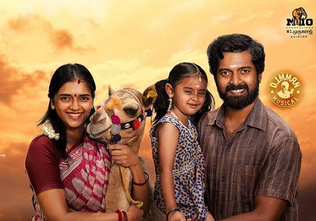 Bakrid (2019) HD 720p Tamil Movie Watch Online