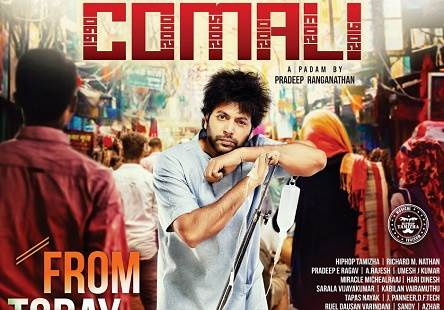 Comali (2019) DVDScr Tamil Full Movie Watch Online