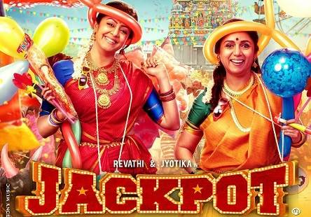 Jackpot (2019) HD 720p Tamil Movie Watch Online