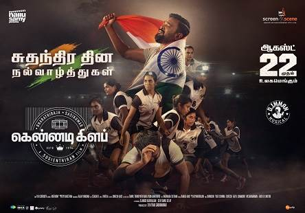 Kennedy Club (2019) HD 720p Tamil Movie Watch Online