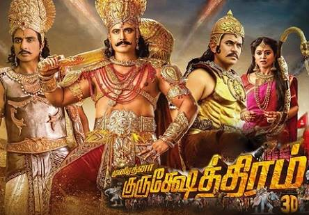 Munirathna Kurukshetra (2019) DVDScr Tamil Full Movie Watch Online