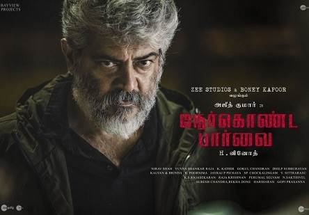 Nerkonda Paarvai (2019) HD 720p Tamil Movie Watch Online