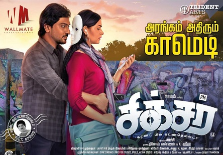 Sixer (2019) DVDScr Tamil Full Movie Watch Online