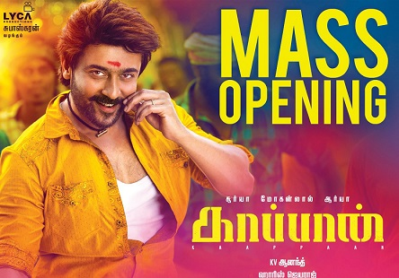 Kaappaan (2019) HD 720p Tamil Movie Watch Online