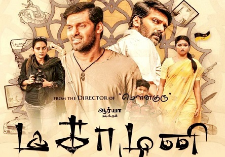 Magamuni (2019) Tamil Movie HD 720p Watch Online