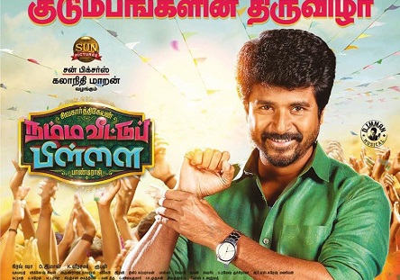 Namma Veettu Pillai (2019) HD 720p Tamil Movie Watch Online