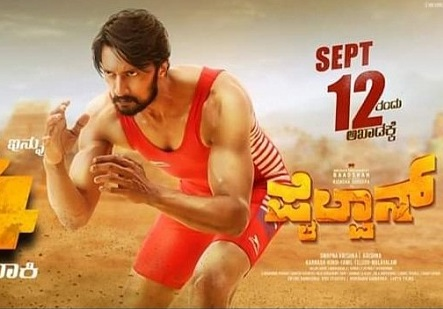 Pailwaan (2019) HDRip 720p Tamil Movie Watch Online (HQ Audio)