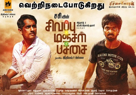 Sivappu Manjal Pachai (2019) HD 720p Tamil Movie Watch Online