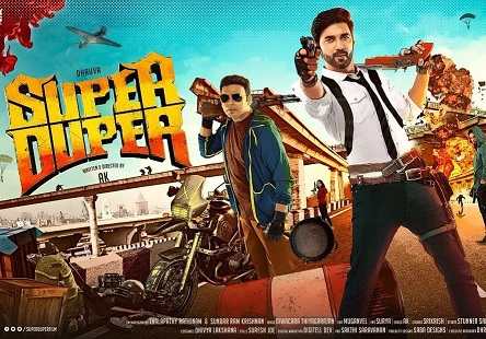 Super Duper (2019) HD 720p Tamil Movie Watch Online