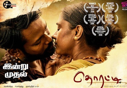 Thorati (2019) HD 720p Tamil Movie Watch Online