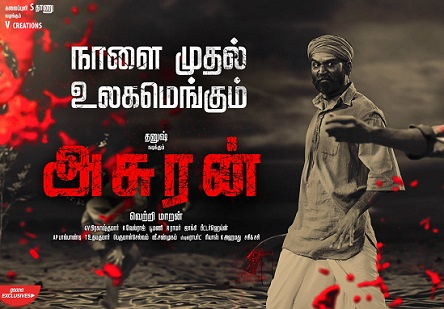 Asuran (2019) DVDScr Tamil Full Movie Watch Online
