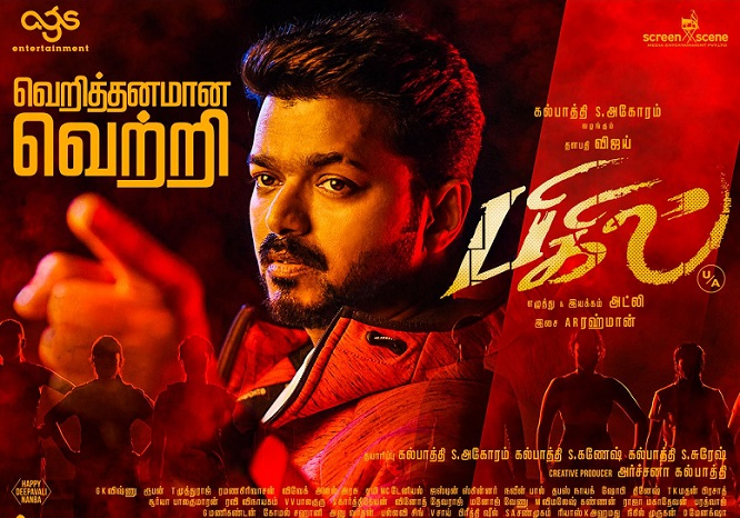 Bigil (2019) DVDScr Tamil Full Movie Watch Online