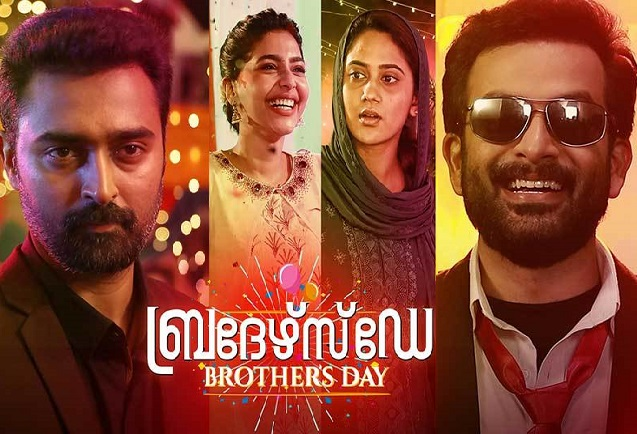 Brother's Day (2019) HD 720p Tamil Movie Watch Online