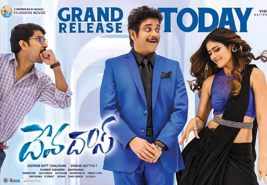 Devadas (2019) HD 720p Tamil Movie Watch Online