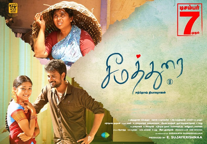 Seemathurai (2018) HD 720p Tamil Movie Watch Online