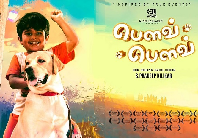Bow Bow (2019) HD 720p Tamil Movie Watch Online