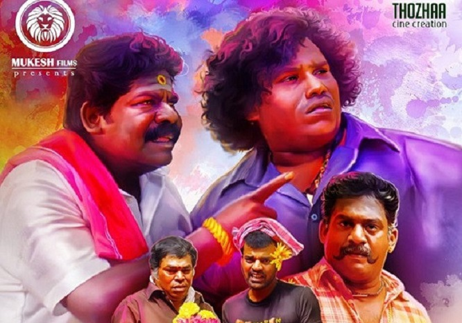 Butler Balu (2019) HD 720p Tamil Movie Watch Online