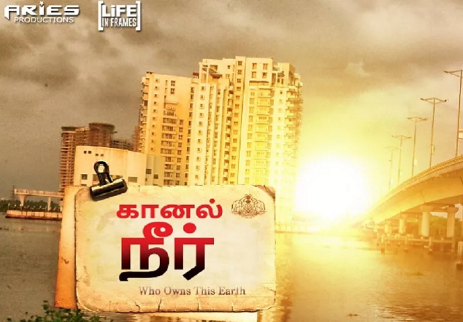 Kaanal Neer (2019) HD 720p Tamil Movie Watch Online