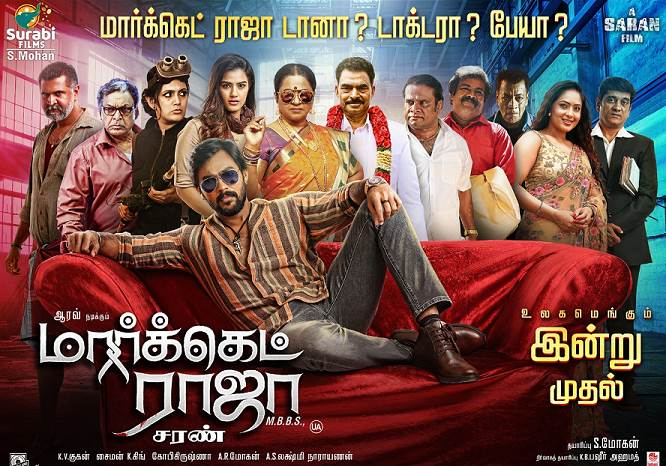 Market Raja MBBS (2019) DVDScr Tamil Full Movie Watch Online