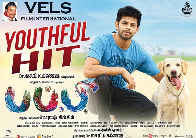 Puppy (2019) Tamil Movie HD 720p Watch Online