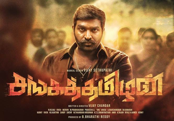 SangaThamizhan (2019) HD 720p Tamil Movie Watch Online