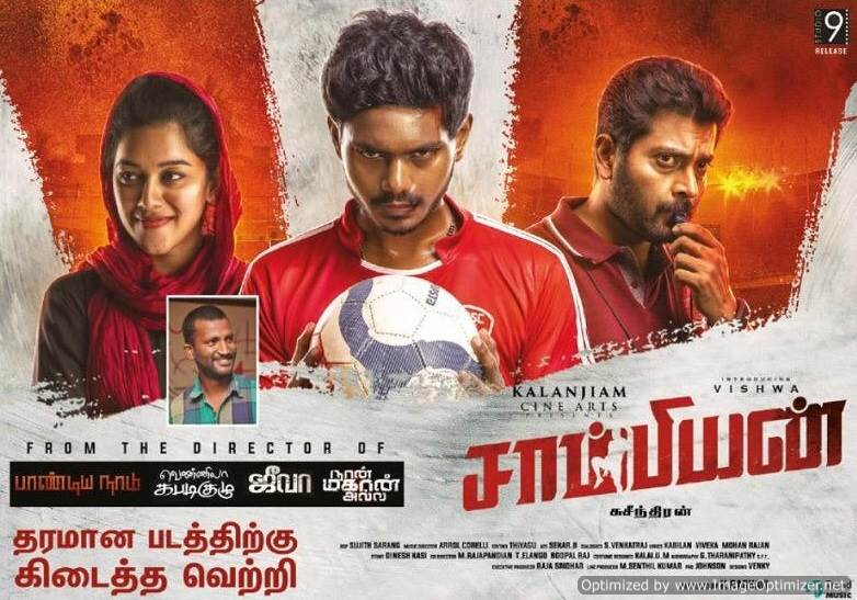 Champion (2019) HD 720p Tamil Movie Watch Online