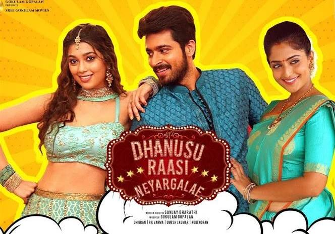 Dhanusu Raasi Neyargale (2019) HD 720p Tamil Movie Watch Online