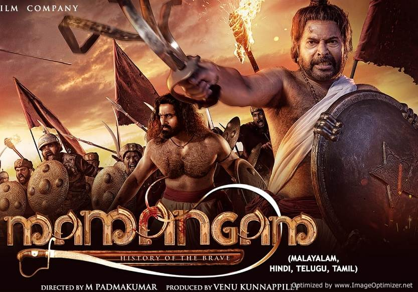 Mamangam (2019) HD 720p Tamil Movie Watch Online