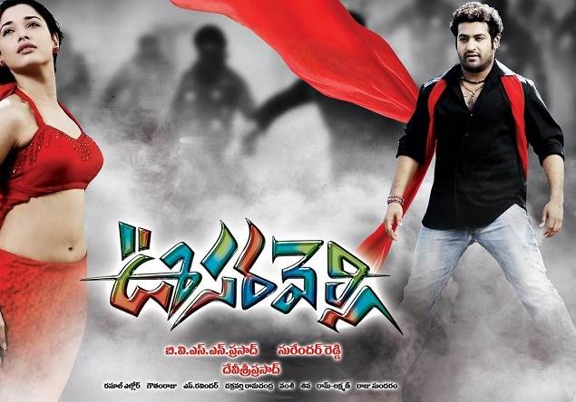 Oosaravelli (2011) HD 720p Tamil Movie Watch Online