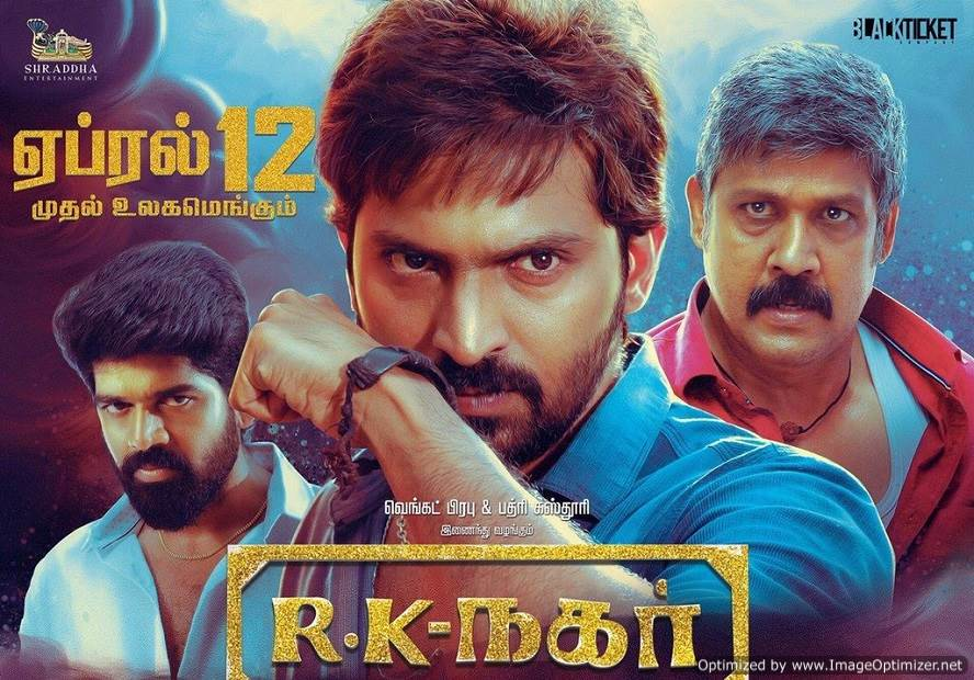 Rk Nagar (2019) HD 720p Tamil Movie Watch Online