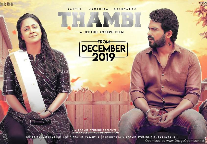 Thambi (2019) DVDScr Tamil Full Movie Watch Online
