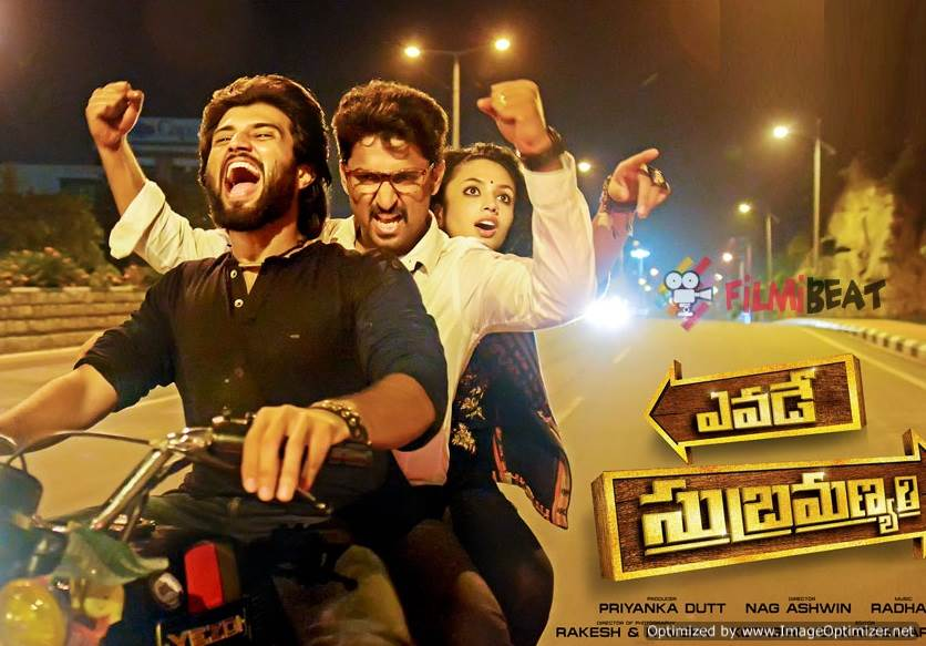 Yevade Subramanyam (2015) HDRip 720p Tamil Movie Watch Online