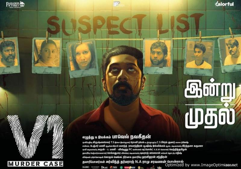 V1 Murder Case (2019) HD 720p Tamil Movie Watch Online
