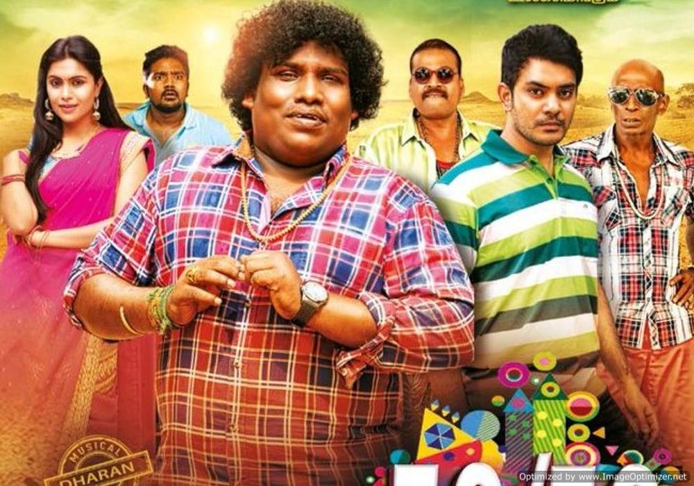 50/50 (2019) HD 720p Tamil Movie Watch Online