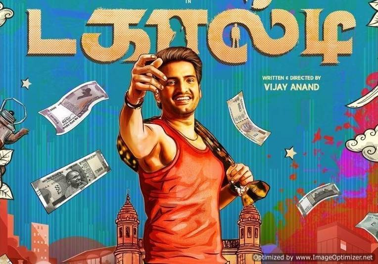 Dagaalty (2020) HDRip 720p Tamil Movie Watch Online