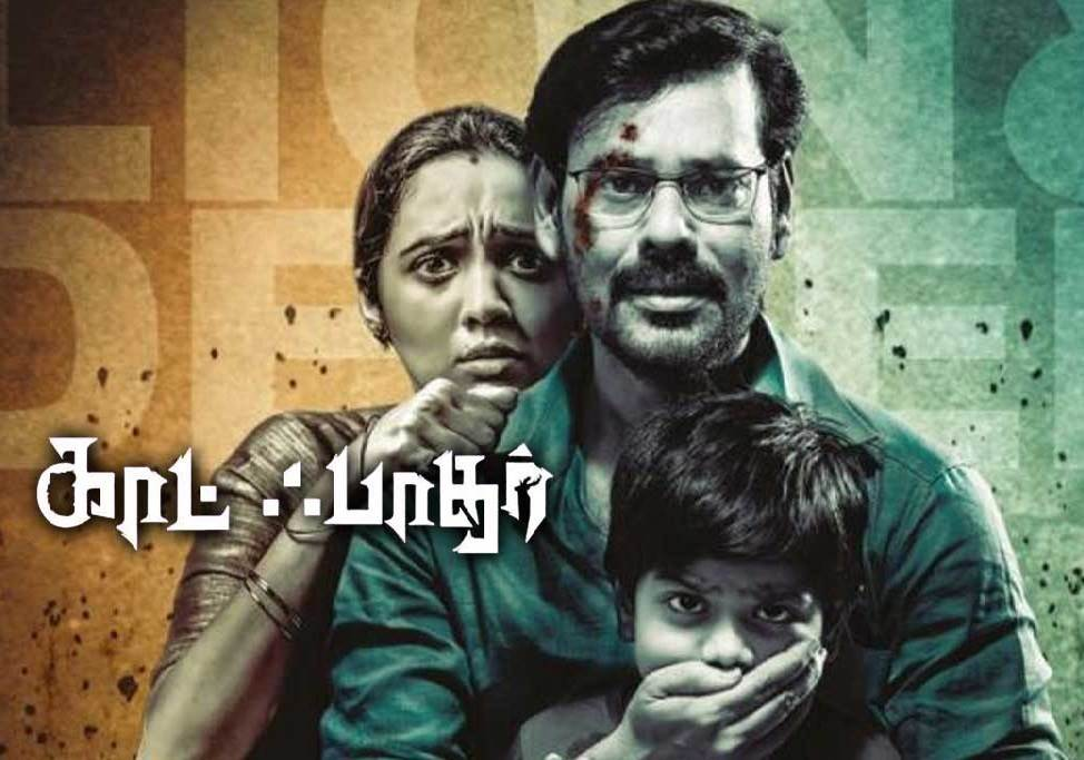 God Father (2020) DVDScr Tamil Full Movie Watch Online