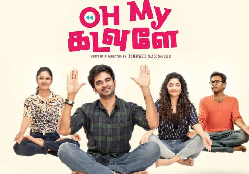 Oh My Kadavule (2020) HD 720p Tamil Movie Watch Online