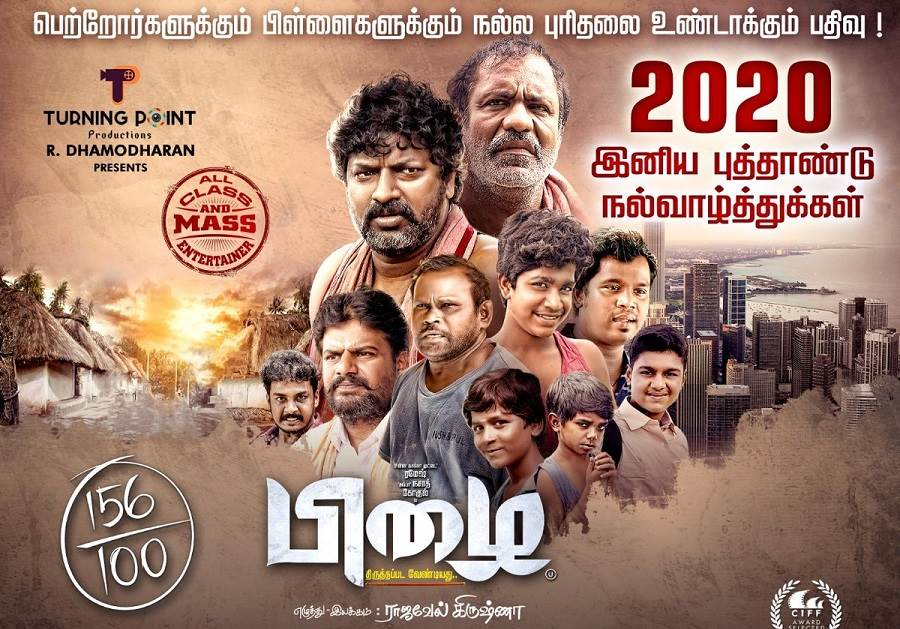 Pizhai (2020) HD 720p Tamil Movie Watch Online