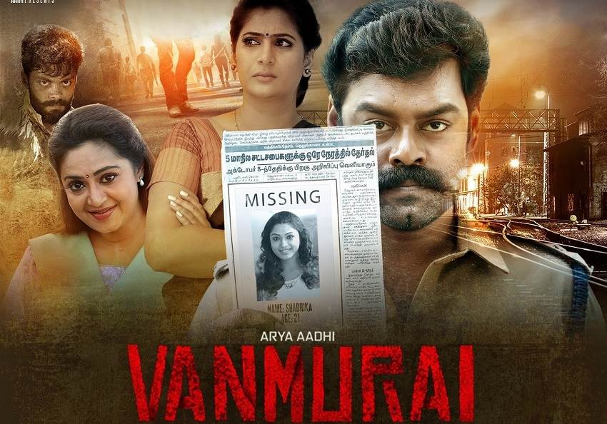 Vanmurai (2020) HD 720p Tamil Movie Watch Online