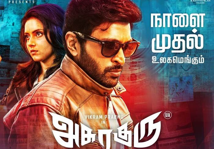 Asuraguru (2020) DVDScr Tamil Full Movie Watch Online