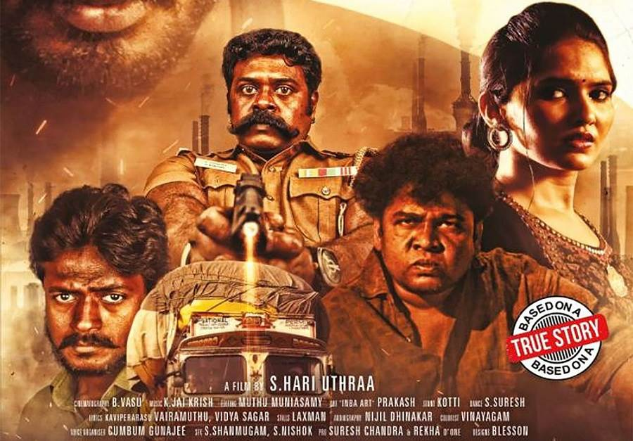 Galtha (2020) HD 720p Tamil Movie Watch Online