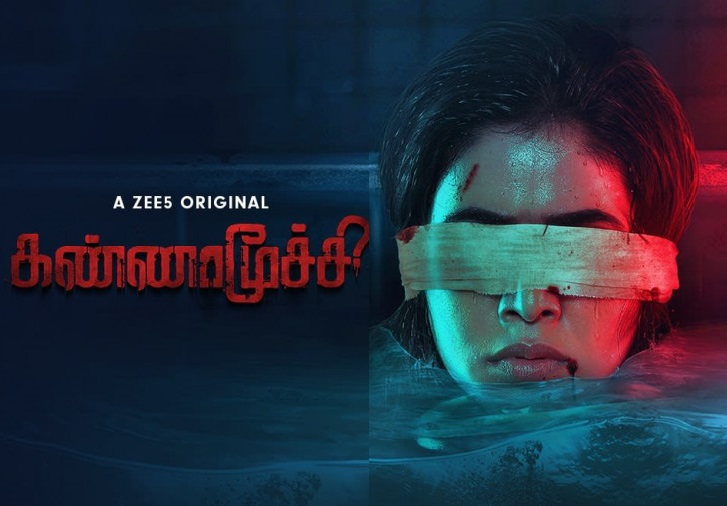 Kannamoochi: Season 01 (2020) HD 720p Tamil Series Watch Online