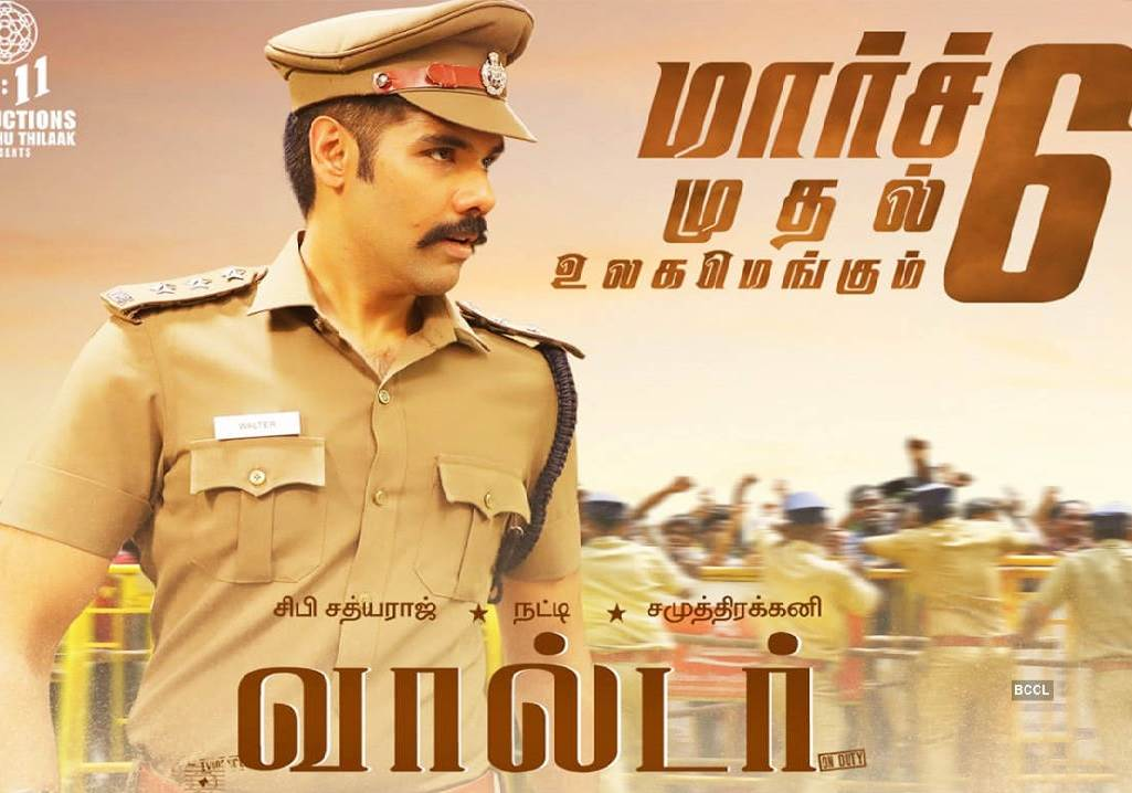 Walter (2020) HD 720p Tamil Movie Watch Online